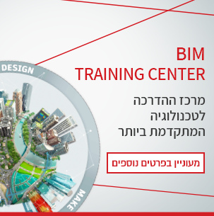BIM Training Center